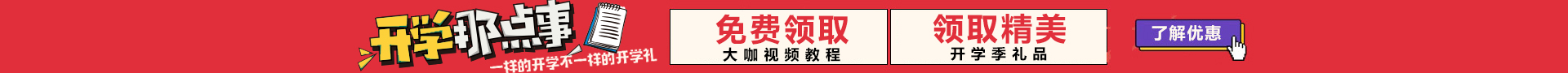 易胜博备用网址易胜博主页祝大家新年快乐